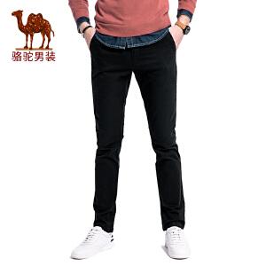 骆驼男装 2017年秋季新款纯色中腰直筒男青年修身商务休闲裤长裤