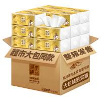 清�L原木�品�巾抽�整箱家用��惠�b�抽餐巾��l生�面巾�面�
