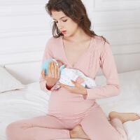 孕妇喂奶上衣保暖内衣一套月子打底棉毛衫哺乳秋衣秋裤套装