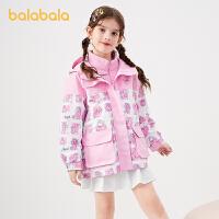 【券后预估价:199.9】【玛丽猫IP】巴拉巴拉儿童外套女童春秋新款2021儿童冲锋衣中大童