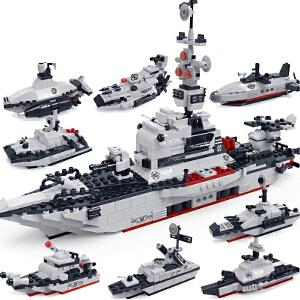 星钻积木 8合1军事航母战舰男孩玩具益智 乐高式拼装积木儿童启蒙生日礼物 巡洋舰套装