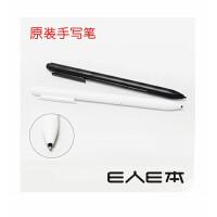 E人E本 T7S/ /T8 /T8S /K8S /T9 原装手写笔 原装正品 原装书写更流畅