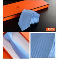 新男士正装领带G2领带 男士正装商务时尚休闲结婚新郎 7CM窄新款领带