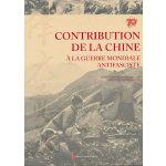 伟大贡献―中国与世界反法西斯战争(法文版)