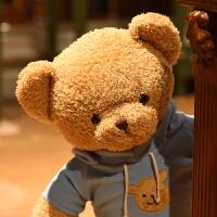 泰迪熊抱抱熊毛�q玩具小熊公仔大�熊抱枕布娃娃玩偶女孩生日�Y物