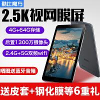 酷比魔方 Freer X9 pad 8.9英寸大屏超薄智能安卓WIFI 平板电脑
