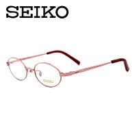 Seiko/精工超轻眼镜框 纯钛女士近视眼镜架 配近视眼镜H03085