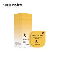 papa recipe 春雨 蜂蜜�a水布丁睡眠面膜10粒/盒 涂抹式解渴面膜 (�n���M口 浸��保�� 敏感肌男女可用)
