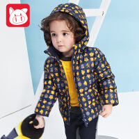 小猪班纳童装男宝宝羽绒服短款2017冬装新款小童儿童保暖羽绒外套