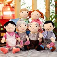 一家六口人物手套男孩女孩儿童手偶娃娃毛绒玩具爸妈幼儿园讲故事