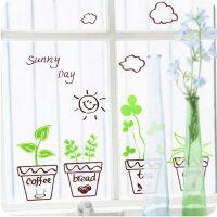 家居防水装饰墙纸 客厅房间玻璃贴画教室自粘田园墙贴