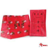 苏稻--京八件糕点礼盒 1050g