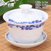 大号单个茶具家用功夫茶具白瓷三才盖碗茶杯泡茶碗