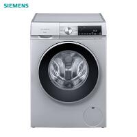 西门子(SIEMENS)WG52A1X80W 10公斤 全自动变频滚筒洗衣机 家用大容量 高温除菌筒清洁