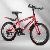 凤凰儿童自行车7-10-15-岁男女孩单车20寸小学生中大童变速山地车