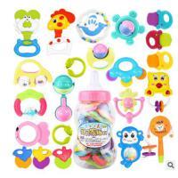 摇铃套餐婴幼儿 婴儿玩具3-6-12个月 新生儿手摇铃牙胶宝宝0-1岁