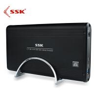 飚王(SSK)HE-G130星威3.5英寸移动硬盘盒 USB3.0 SATA串口 台式机硬盘外置盒 金属黑色