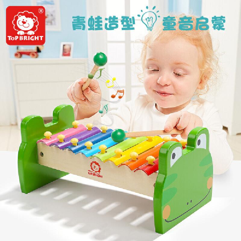 特宝儿 八音阶青蛙敲琴1岁-3岁婴幼儿童八音琴手敲琴宝宝木质玩具敲琴乐器益智敲打音乐玩具琴7136 可爱造型 八色童音