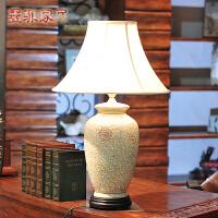 台灯复古落英(黄)中式现代简约欧式卧室床头陶瓷装饰台灯具