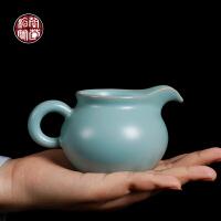 汝窑公道杯仿古陶瓷分茶器家用茶过滤倒茶公杯天蓝公平杯