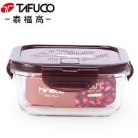 日本泰福高保鲜盒便当盒耐热玻璃饭盒微波炉冰箱烤箱780ML