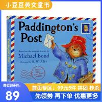 小豆豆英文童书 Padding's Post 帕丁顿熊的信 英文原版绘本 Michael Bond 帕丁顿熊的英国之旅