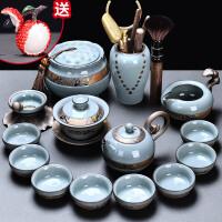 懒人茶具套装家用客厅高档泡茶壶办公室会客小器功夫神器配件茶杯