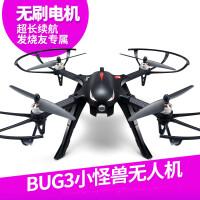 遥控飞机 小怪兽无人机 B3级无刷电机高清航拍四轴遥控飞机航模
