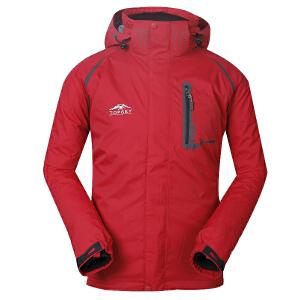 【299元两件】Topsky/远行客 三合一冲锋衣两件套抓绒内胆可拆卸登山服