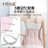 收产妇剖腹产束腹带产后修复专用顺产塑身纱布束缚带瘦身