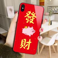 猪年发财苹果7手机壳xs max新年简约文字6plus可爱招财小猪8个性创意x情侣款iphone8plus玻璃xr软边