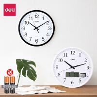 得力钟表挂钟客厅圆形创意时钟挂表简约现代家用家庭静音电子石英带万年历