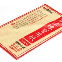 晨光文具 毛边纸 练习用纸 柳体古诗描红纸 书法文房四宝 APY90705
