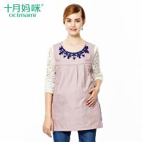 十月妈咪防辐射服时尚孕妇装金属孕妇防辐射衣服四季通用