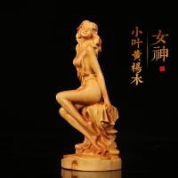 黄杨木雕实木手把件雕刻工艺品中式家居饰品美女人物客厅摆件女神