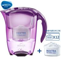 碧然德(BRITA) 过滤净水器 家用滤水壶 净水壶 尊享 Elemaris2.4L薰衣草紫 1壶12芯