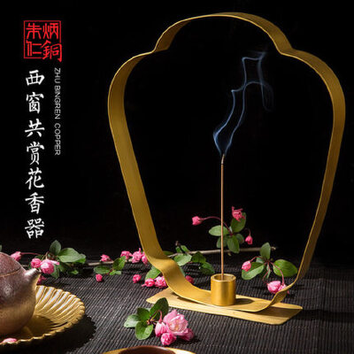 花香器 香插 朱炳仁铜  设计师款 中式 一物两用 工艺品 家居饰品摆件中式一物两用,香插、花香器