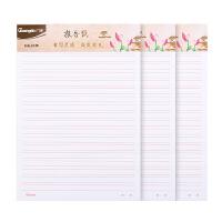 广博(GuangBo)3本装16K30张双线信纸本子草稿纸GB16219当当自营