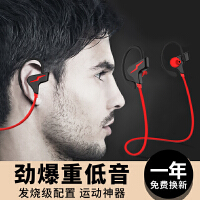 Liweek 蓝牙耳机 运动跑步开车手机4.1通用耳塞式 挂耳式 无线耳机 iphone7plus iphone6s