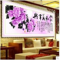 菲绣精准印花十字绣家和万事兴富贵紫色牡丹客厅画大幅花好月圆