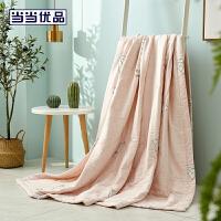 当当优品夏凉被 纯棉双层纱新疆棉花空调被 200*230cm 恬梦
