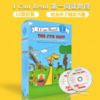 【现货】汪培�E英文书单 I can read 第一阶段全12册+2CD 英文原版 少儿儿童宝宝英文绘本 丹尼和恐龙 Syd Hoff 4-8岁 音频