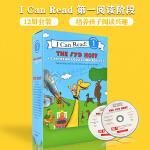 汪培�E英文书单 第一阶段 I Can Read 系列 (全12册 2CD) 绘本套装