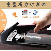 重型加厚订书机大号省力重型订书机办公大型订书器装订机可订100张200张厚层手动齐心包邮文具用品