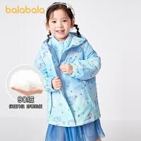 【2件6折价:353.9】巴拉巴拉儿童羽绒服女童秋冬2021新款洋气中长款童装加厚外套