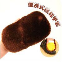 创意便携式仿羊毛擦鞋手套上光鞋擦 擦鞋布皮鞋擦软毛