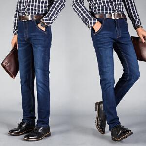 高弹力牛仔裤男直筒 青年修身款休闲长裤 男款裤子四季款加大码