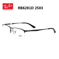 Ray-ban 雷朋半框纯钛镜架超轻眼镜框男士商务休闲镜架配近视RB6281D