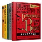 男孩的冒险书(旅行版,全4册)献给8—80岁的男孩们!惊喜口袋版,冒险升级,趣味无限!