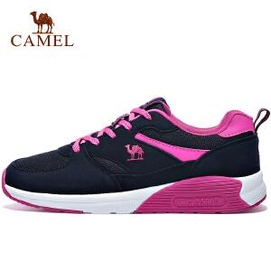 camel骆驼运动女款跑鞋 轻便缓震跑步鞋舒适时尚运动鞋女